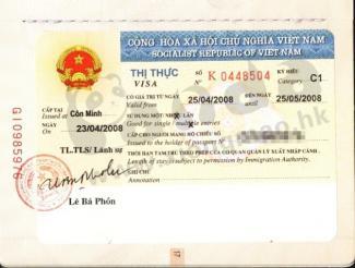 马来西亚贴纸签/电子签